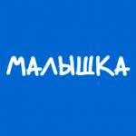 malushka
